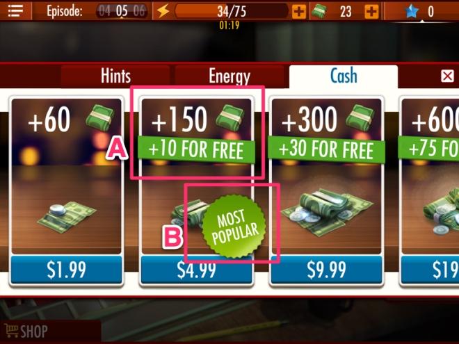 Shop Cash